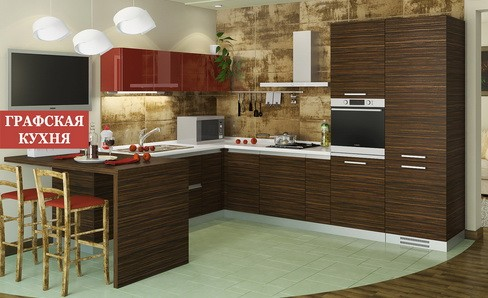 Кухня Уно