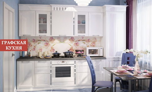 Кухня Элис