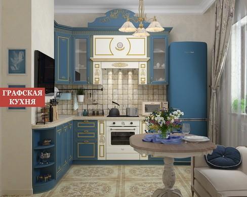 Кухня Сифора