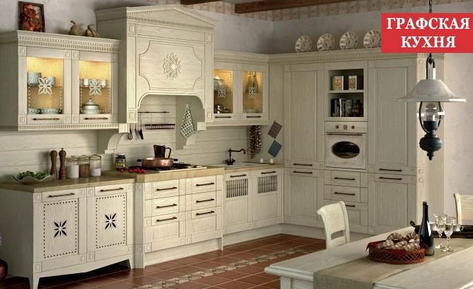 Кухня Вилладжио